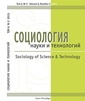 Üsküdar Üniversitesi Sosyoloji Bölüm Başkanı Doç.Dr. Abulfaz Süleymanov'a uluslararası görev 2